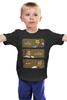 """Детская футболка классическая унисекс """"Игра Престолов"""" - игра престолов, game of thrones, лютоволк, золотой кракен, золотой лев"""