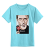 "Детская футболка классическая унисекс ""Доктор Хаус (House M.D.)"" - house, сериал, house md, доктор хаус"