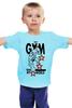 "Детская футболка классическая унисекс ""GYM THIS IS MY WORLD!"" - спорт, gym, звёзды, тело, мускулы"