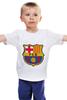 """Детская футболка классическая унисекс """"Барселона"""" - футбол, клуб, barcelona, барселона, испания, football club"""