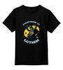 "Детская футболка классическая унисекс ""Бэтмен (Batman)"" - batman, бэтмен, бетмен"