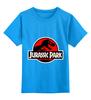 """Детская футболка классическая унисекс """"jurassic park """" - парк юрского периода, jurassic park"""
