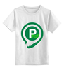 """Детская футболка классическая унисекс """"Рэкет"""" - московский паркинг, штрафстоянки, цена тарифы парковки, прогони крокодила, платные парковки"""