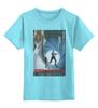 "Детская футболка классическая унисекс ""The Living Daylights"" - 007, кино, james bond, джеймс бонд, kinoart"