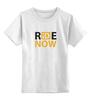 """Детская футболка классическая унисекс """"ride-now"""" - актив, логотип, спорт, велосипед"""