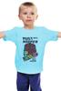 """Детская футболка """"Назад в Будущее (Back to the Future)"""" - назад в будущее, back to the future, 2015, must happen"""
