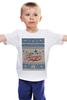 """Детская футболка """"Фарго / Fargo"""" - кино, сериал, постер, фарго, fargo"""