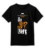 """Детская футболка классическая унисекс """"ФитПит.рф - Спортивное питание"""" - спорт, фитнес, спортзал, спортивное питание, кросфит"""