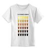 """Детская футболка классическая унисекс """"30 оттенков пенного"""" - пиво, beer, 30 оттенков пенного"""