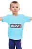 """Детская футболка классическая унисекс """"MARVEL"""" - comics, комиксы, чудо, будьвтеме"""