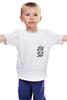 "Детская футболка ""Fortune "" - арт, перо, фортуна, дотворк, лайнарт, feather, tm kiseleva"