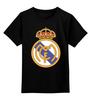 """Детская футболка классическая унисекс """"Реал Мадрид"""" - футбол, real madrid, реал мадрид, роналду, футбольный клуб"""