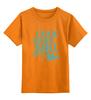"""Детская футболка классическая унисекс """"Крутая история Бро"""" - дракон, игра престолов, game of thrones, кхалиси, крутая история бро"""