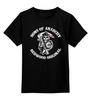 """Детская футболка классическая унисекс """"Sons Of Anarchy"""" - sons of anarchy, байкер, дизайн, сыны анархии, bikers"""