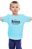 """Детская футболка классическая унисекс """"Sniper"""" - sniper, снайпер, убийца, киллер, headshot"""