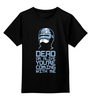 """Детская футболка классическая унисекс """"Робокоп (Robocop)"""" - робокоп, robocop"""