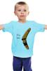 """Детская футболка классическая унисекс """"Бумеранг Терминатор (I'll be back!)"""" - пародия, терминатор, terminator, арни, бумеранг"""