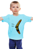 "Детская футболка ""Бумеранг Терминатор (I'll be back!)"" - пародия, терминатор, terminator, арни, бумеранг"