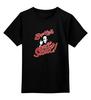 """Детская футболка классическая унисекс """"Better Call Saul"""" - saul goodman, better call saul, лучше звоните солу, сол гудман, боб оденкёрк"""