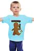 """Детская футболка классическая унисекс """"Burn Them All (Pokemon)"""" - огонь, покемон, ящерица, лепрекон, сожги их всех"""