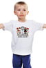 """Детская футболка """"Настоящая любовь"""" - череп, любовь, цветы, настоящая любовь"""