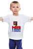 "Детская футболка ""9 мая"" - ссср, победа, горжусь, помню, флаг над рейхстагом"