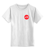 """Детская футболка классическая унисекс """"#20 красный круг"""" - навальный четверг, navalny, двадцать"""