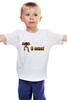 """Детская футболка классическая унисекс """"9 мая"""" - россия, 9 мая, день победы, гвоздика"""