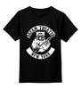 "Детская футболка классическая унисекс ""Dream Theater"" - гитара, медведь, dream theater, john petrucci, progressive metal"