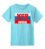 "Детская футболка классическая унисекс ""KGB - Russia"" - russia, кгб, путин, россия, kgb"