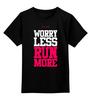"""Детская футболка классическая унисекс """"Спортивное питание"""" - бег, спорт, фитнес, run, кросфит"""