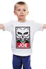 """Детская футболка """"Бессмертный Джо (Безумный Макс)"""" - obey, mad max, immortan joe, бессмертный джо, joe"""