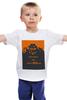 "Детская футболка классическая унисекс ""Fallout - Big gun"" - плакат, fallout, фолаут"