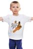 """Детская футболка классическая унисекс """"Длинный день )"""" - юмор, приколы"""
