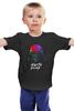 "Детская футболка ""Darth punk"" - darth vader, звездные войны, daft punk, anakin skywalker"