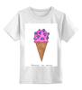 "Детская футболка классическая унисекс ""Diamond ice cream"" - арт, мороженое, ice cream, diamond"