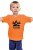 "Детская футболка классическая унисекс ""Мотоциклист навсегда"" - мотоцикл, байкер, motorcycle, biker, мотокилист, подарок мотоциклисту"