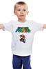 """Детская футболка классическая унисекс """"Super Mario"""" - денди, dendy, марио, mario bros, 8bit"""