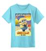 """Детская футболка классическая унисекс """"Despicable Me / Гадкий Я / Миньоны"""" - kinoart, minion, гадкий я, иероглифы, миньоны"""