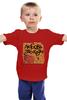 """Детская футболка """"Любовь!"""" - юмор, приколы"""
