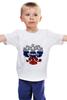 """Детская футболка """"Россия триколор"""" - россия, герб, флаг, горжусь, вперёд"""