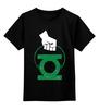 """Детская футболка классическая унисекс """"Green Lantern """" - арт, green, dc, lantern, green lantern, dc comics, зелёный фонарь"""