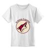 """Детская футболка классическая унисекс """"Arizona Coyotes"""" - спорт, хоккей, nhl, нхл, аризона койотс"""