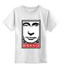 """Детская футболка классическая унисекс """"brand"""" - мода, путин, бренд, brand, putin"""