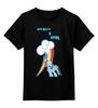 "Детская футболка классическая унисекс ""Rainbow Dash Loyalty"" - rainbow dash, my little pony, friendship is magic, loyalty, cutiemark"