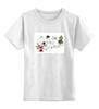 """Детская футболка классическая унисекс """"Муми-Тролль и компания"""" - тролль, designministry, мумийтролль, мумми, муммитролль"""