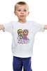 """Детская футболка классическая унисекс """"Zelda"""" - nintendo, the legend of zelda"""