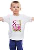 """Детская футболка """"Поздравляем с 8 марта!"""" - цветы, 8 марта, международный женский день"""