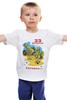 """Детская футболка """"День Защитника Отечества! (23 Февраля)"""" - день защитника отечества, солдат, военный"""