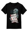 """Детская футболка классическая унисекс """"Зомби день"""" - zombie, зомби, день, izombie, workday"""